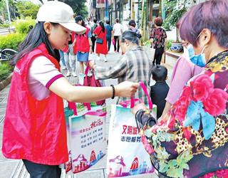 志愿者积极参与创文